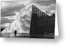 Glass Pyramid. Louvre. Paris.  Greeting Card by Bernard Jaubert