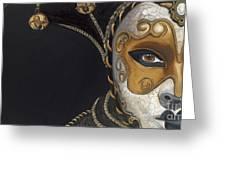 Gold Carnival Mask Greeting Card by Patty Vicknair