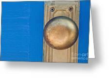 Goldenknob Greeting Card by Dan Holm