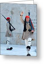 Greek Guards Greeting Card by Andrew  Michael