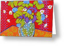 Green Daisy Bouquet Greeting Card by Blenda Studio