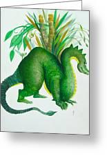 Green Dragon Greeting Card by Richard Yoakam