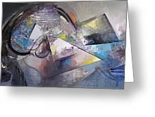 Grey Greeting Card by Ognian Kouzmanov