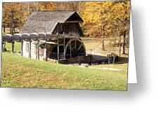 Grist Mill 2 Greeting Card by Franklin Conour