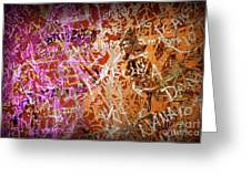 Grunge Background 3 Greeting Card by Carlos Caetano