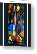 Guitar Greeting Card by Ana Julia Fishman