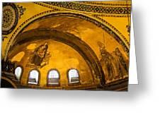 Hagia Sophia Architectural Details Greeting Card by Artur Bogacki