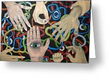 Hands And Eyes Greeting Card by Nancy Mueller