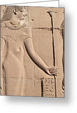 Hathor Greeting Card by Emma Manners