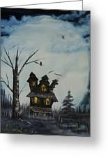 Haunted House 2007 Greeting Card by Shawna Burkhart