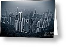 Hazy Hong Kong Greeting Card by Venetta Archer