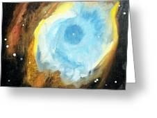 Helix nebula Greeting Card by Bernard MORIN