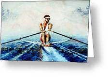 Henley On The Horizon Greeting Card by Hanne Lore Koehler