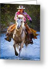 Here She Comes Greeting Card by Janet Fikar