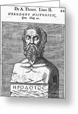 Herodotus Greeting Card by Granger