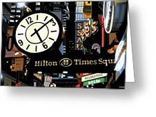 Hilton 613 Greeting Card by Anthony Ross