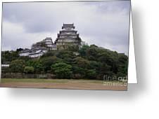 Himeji Castle Greeting Card by Ei Katsumata