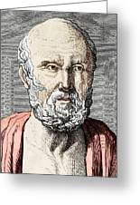 Hippocrates, Ancient Greek Physician Greeting Card by Sheila Terry