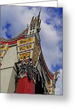 Hollywood Studios - The Great Movie Ride Greeting Card by AK Photography