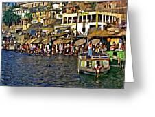 Holy Ganges Greeting Card by Steve Harrington