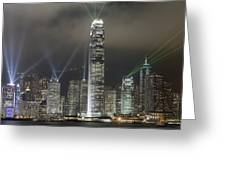 Hong Kong Light Show, At Night, Over Greeting Card by Axiom Photographic