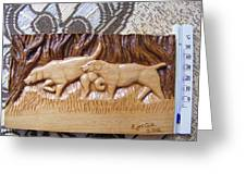 Hunting Dogs-wood Carving Relief And Pyrography Greeting Card by Egri George-Christian