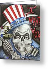 I Want You Greeting Card by Rick Hill