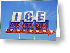 Ice Skating Greeting Card by Matthew Bamberg