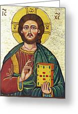Icon Of Jesus As Christ Pantocrator Greeting Card by Ion vincent DAnu