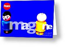 Imagine Peace Greeting Card by Ricky Sencion