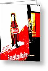 Indonesian Coke Ad Greeting Card by Funkpix Photo Hunter