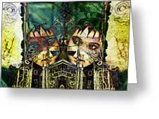 Industrial Deetz Greeting Card by Eleigh Koonce