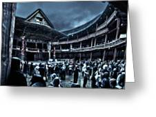 Inside Shakespeare's Globe Greeting Card by Rich Beer