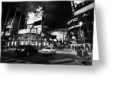 Intersection Of Yonge And Dundas At Night Yonge-dundas Square Toronto Ontario Canada Greeting Card by Joe Fox