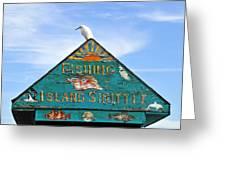 Island Shuttle Greeting Card by David Lee Thompson