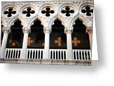 Italian Arches Greeting Card by Linda Woods