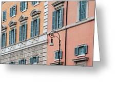 Italian Facade Greeting Card by Mark Greenberg