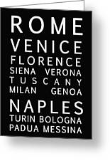 Italy Cities - Bus Roll Style Greeting Card by Nomad Art And  Design