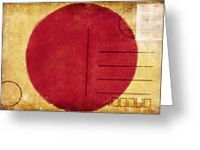 Japan Flag Postcard Greeting Card by Setsiri Silapasuwanchai