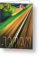 Japan Greeting Card by Nomad Art And  Design