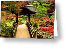Japanese Garden In Autumn 7 Greeting Card by Dean Harte