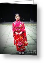 Japanese Girl Greeting Card by Eena Bo