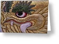 Japanese Golden Dragon Greeting Card by Alexandra Jordankova