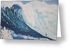 JAWS Peahi Maui Hawaii Greeting Card by Giorgia Piekarski
