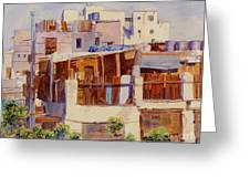 Jeddah Rooftops Greeting Card by Dorothy Boyer