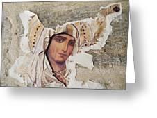 Jerusalem, Israel, Closeup Of Torn Greeting Card by Richard Nowitz