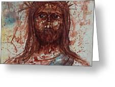 Jesus Christ Greeting Card by Thomas Lentz