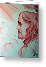 Jesus In His Glory Greeting Card by Raymond Doward