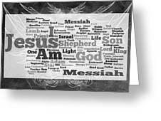 Jesus Messiah Greeting Card by Angelina Vick