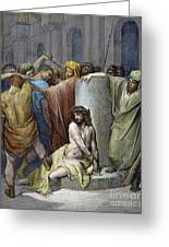 Jesus: Scourging Greeting Card by Granger